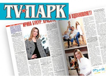 Интервью TV Парк