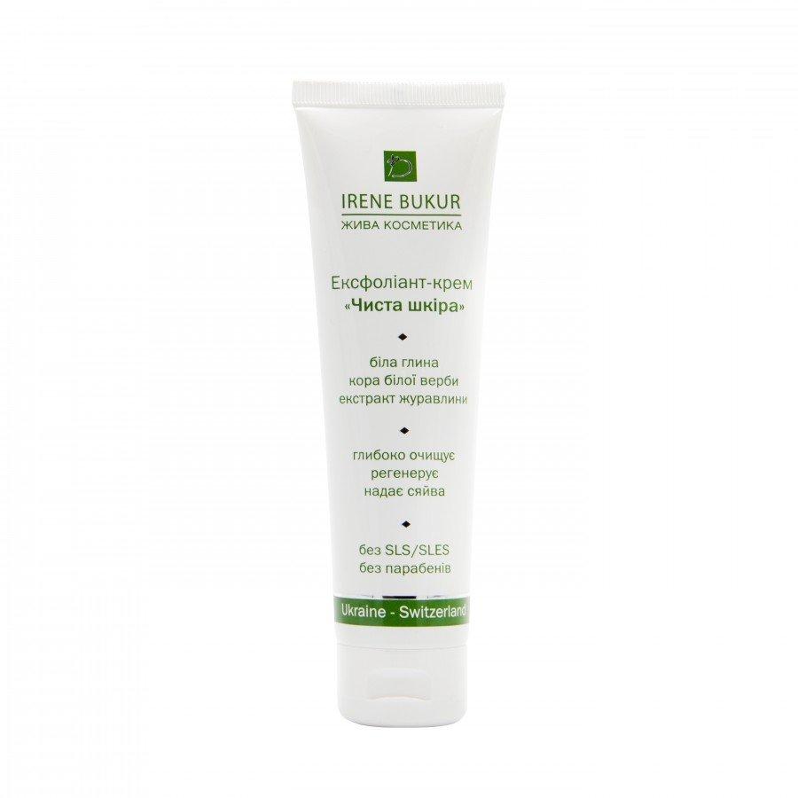 Эксфолиант-крем Pure Skin  с комплексом  Microderm для сухой и нормальной кожи, 100 мл