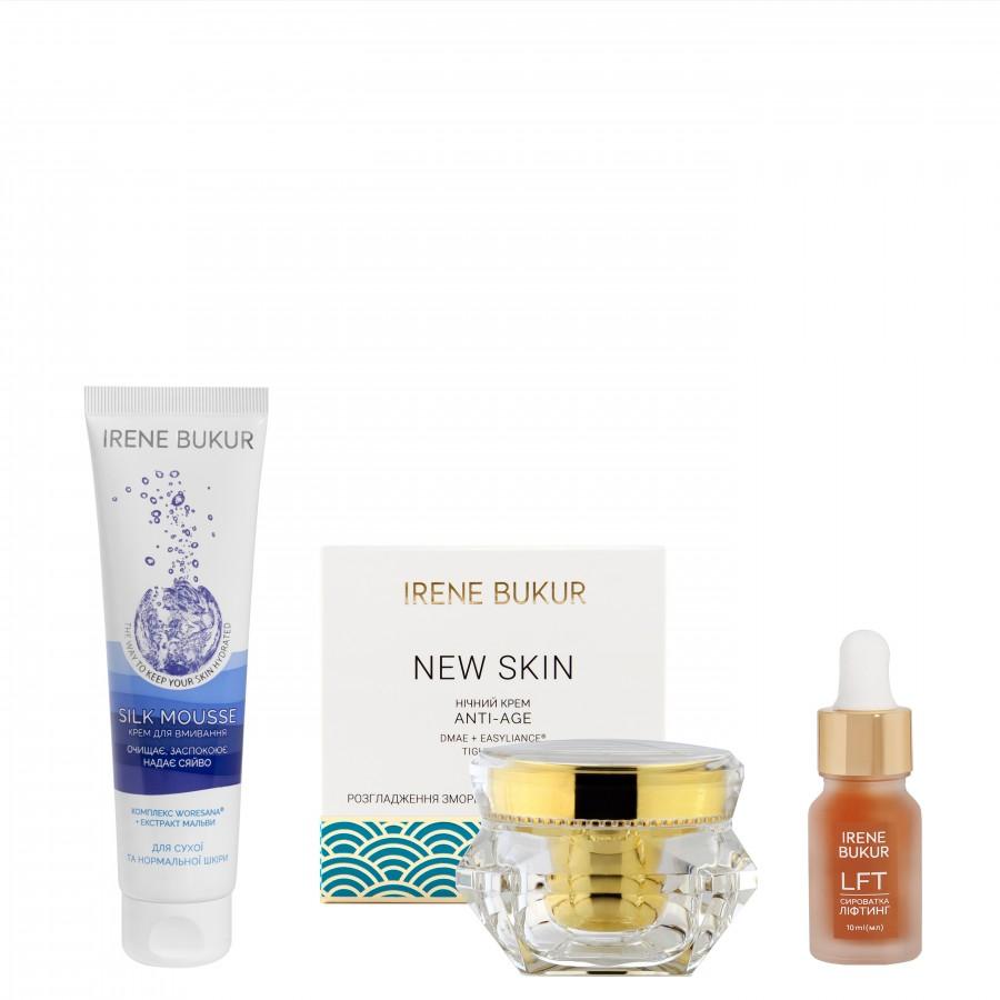 Вечірній догляд New Skin з сироваткою Ліфтинг для сухої і чутливої шкіри