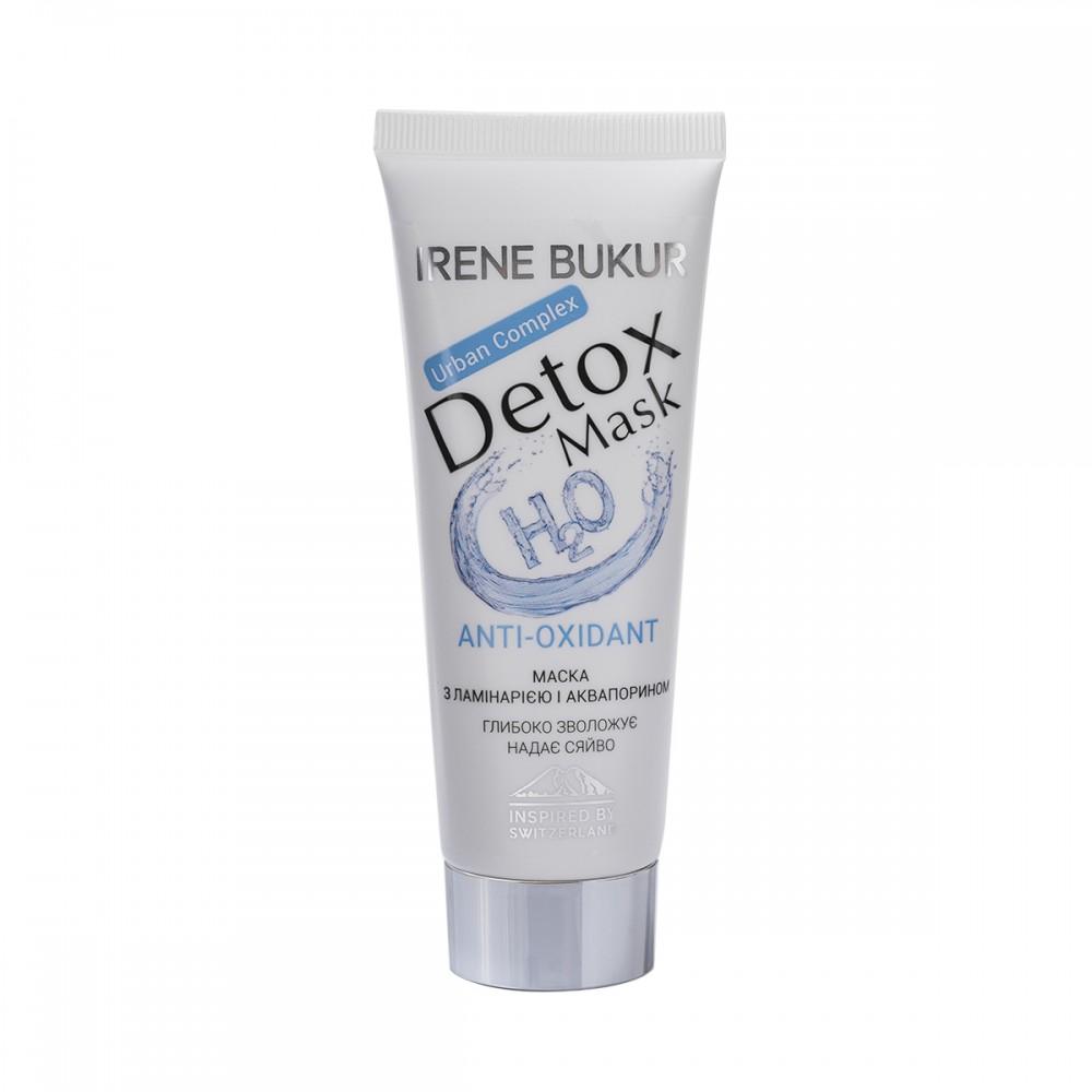 """Detox-маска для обличчя """"Anti-oxidant"""" з ламінарією і аквапоринами, 75 мл"""