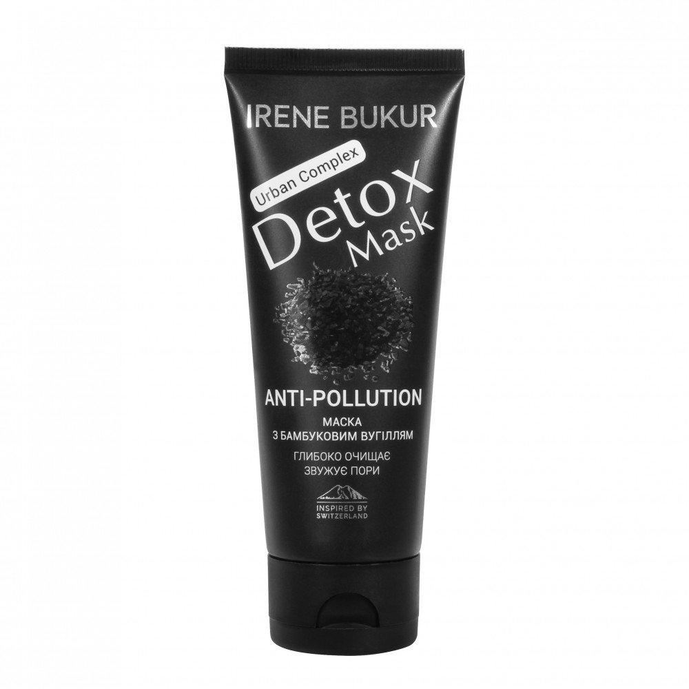 "Detox-маска""Anti-pollution"" з бамбуковим вугіллям, 75 мл"