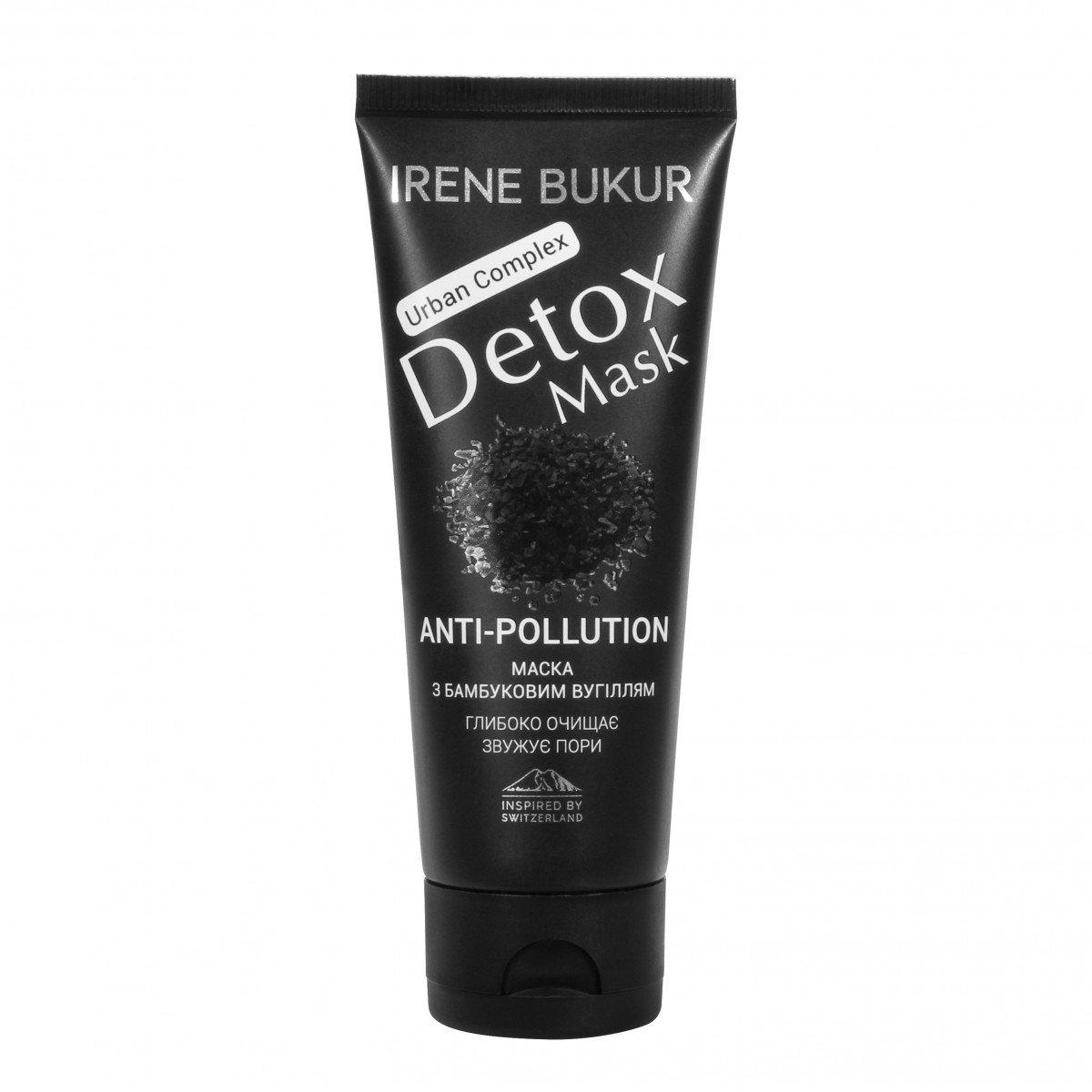 "Detox-маска для обличчя ""Anti-pollution"" з бамбуковим вугіллям, 75 мл"