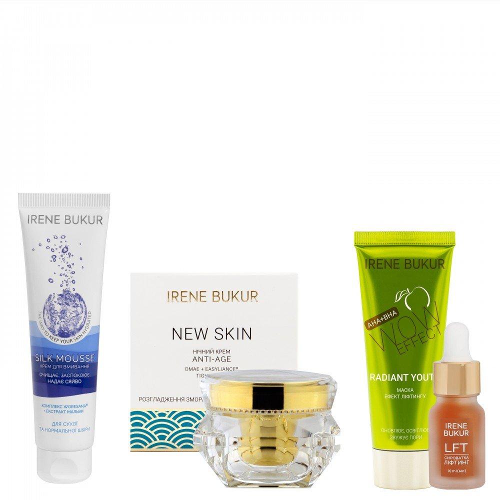 Інтенсивний догляд New Skin (ніч) з сироваткою Ліфтинг для сухої та чутливої шкіри