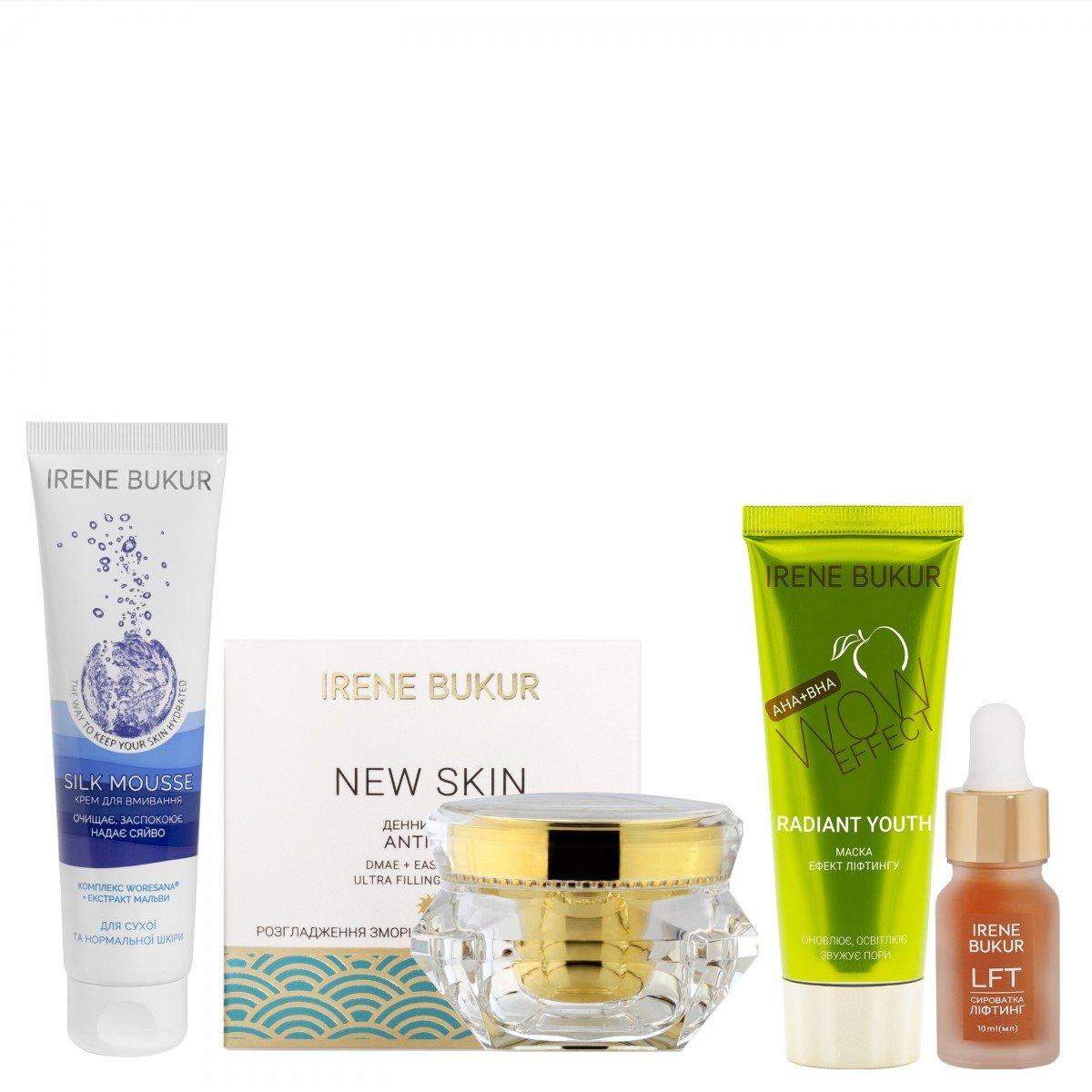 Інтенсивний догляд New Skin (день) з сироваткою Ліфтинг для сухої та чутливої шкіри