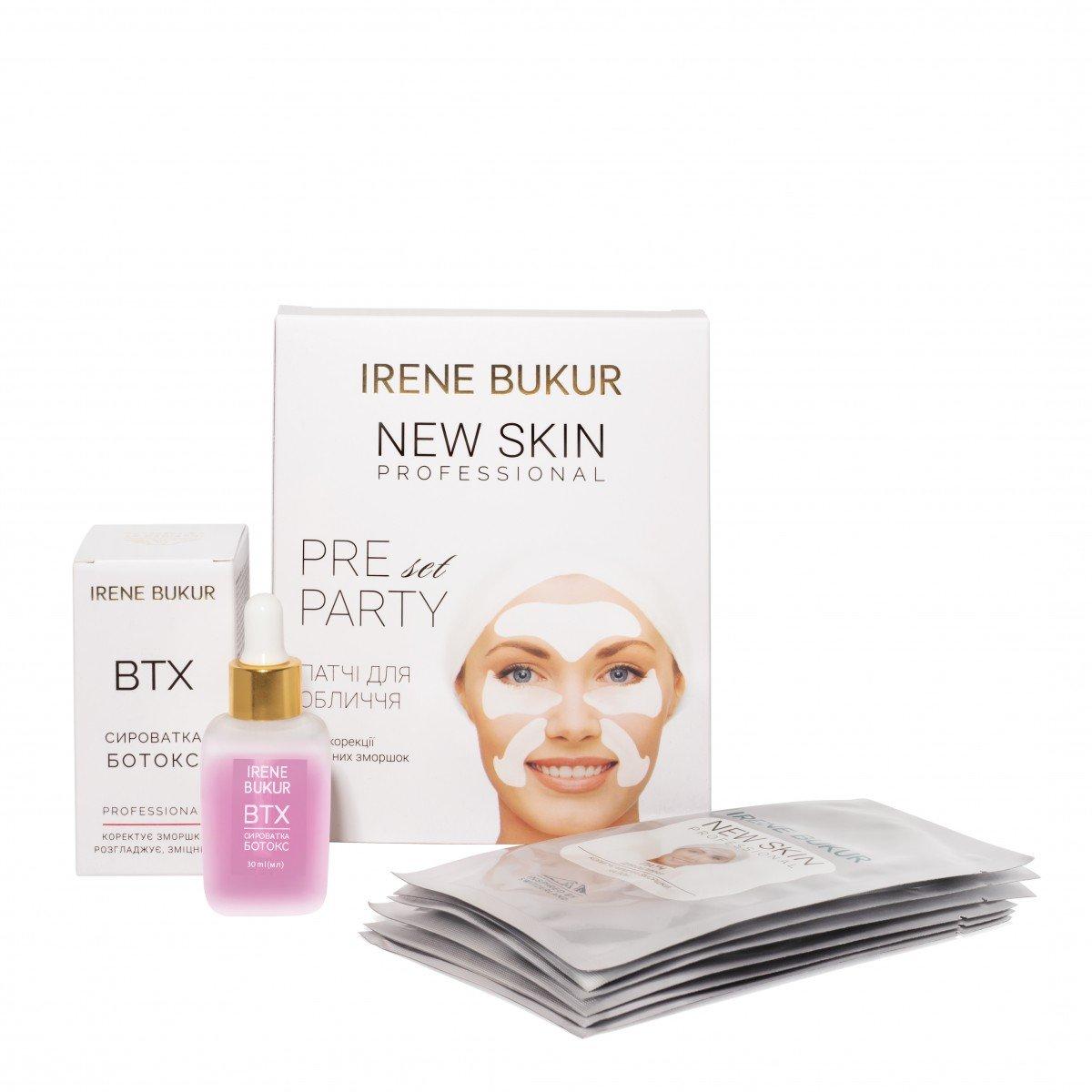 """Сироватка для обличчя """"Botox"""" серії New Skin Professional, 30 мл + НАБІР  ПАТЧІВ (у ПОДАРУНОК)"""