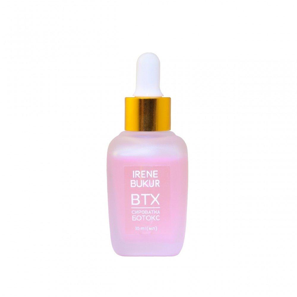 """Сироватка для обличчя """"Botox"""" серії New Skin Professional, 30 мл  STOCK Sale"""