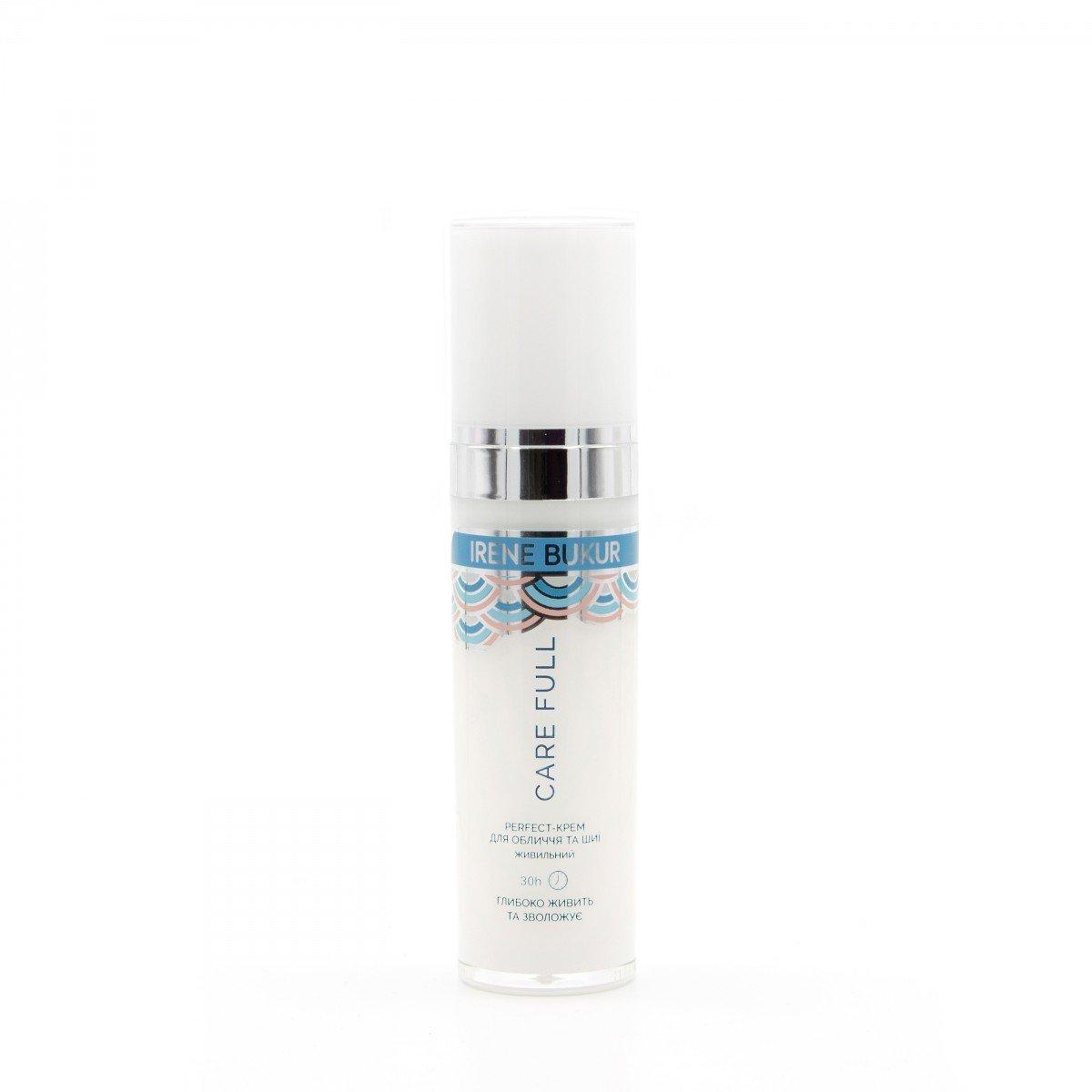 Perfect-крем для обличчя Care Full, 50 мл  (SALE)