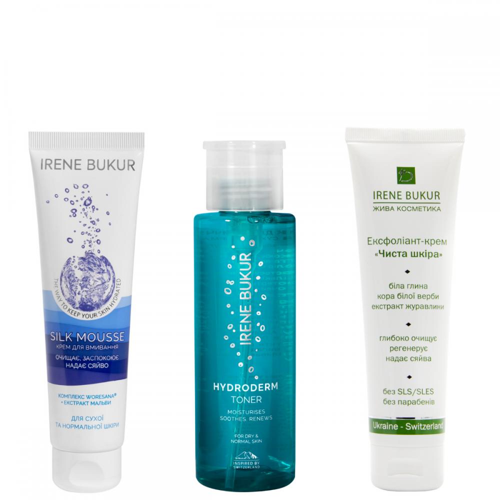 Набір «Ідеальне очищення» для сухої та чутливої шкіри