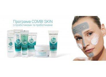 Доглядати за комбінованою шкірою легко