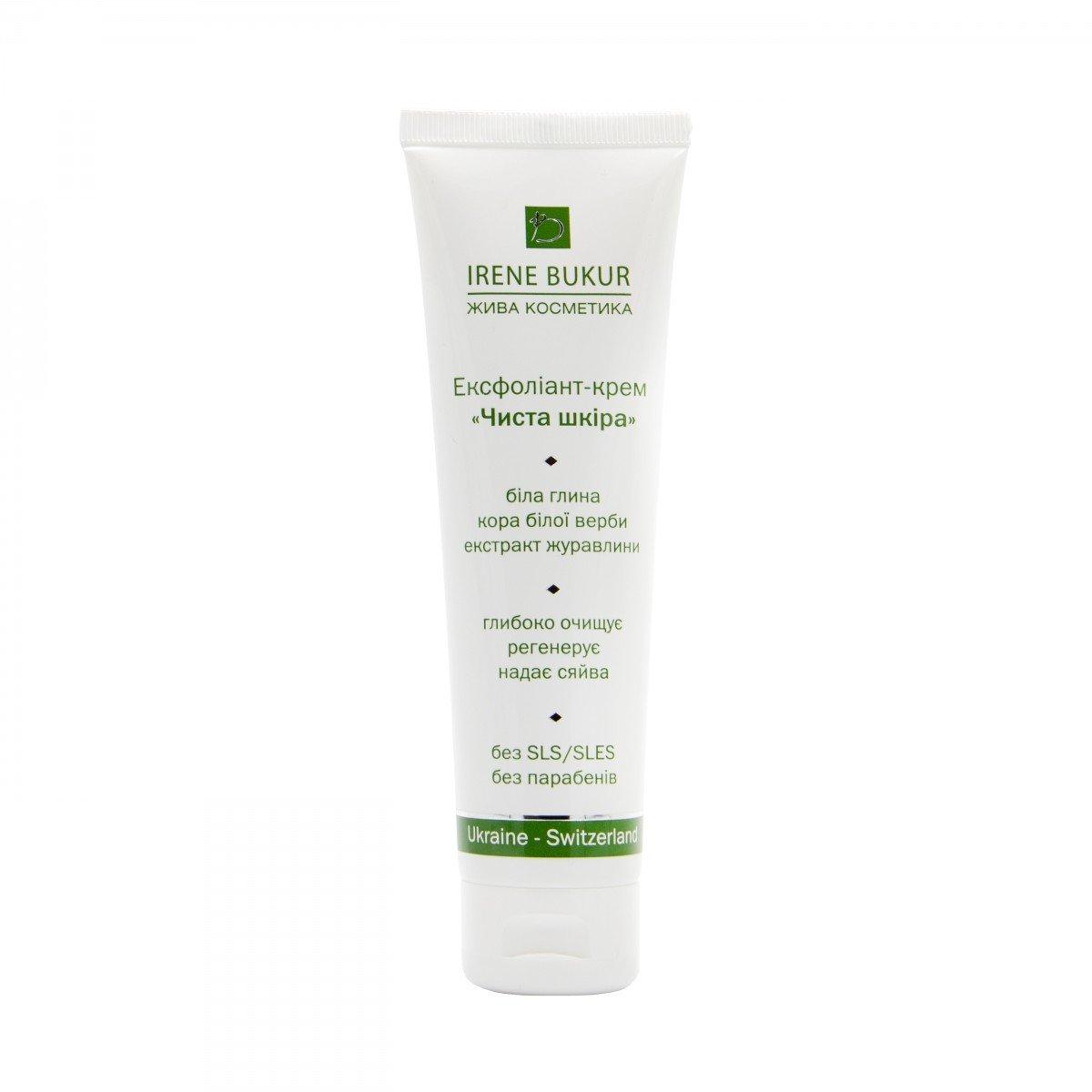 """Ексфоліант-крем """"Чиста шкіра"""" Pure Skin з комплексом  Microderm для сухої та нормальної шкіри, 100 мл"""