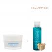 Hydro-крем для сухої та чутливої шкіри + ПОДАРУНОК  (Тонік)
