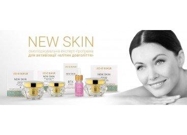 Програма глибокого омолодження New Skin